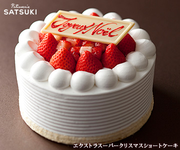西日本一高いクリスマスケーキ