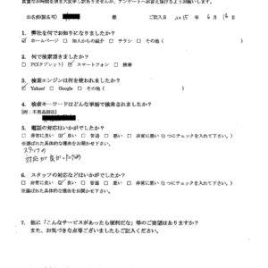 渋谷区にて家具の引き取り処分のご依頼 お客様の声
