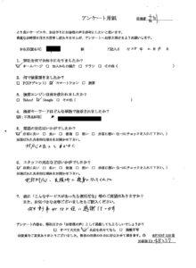神津島村にて空き家の片付け作業のご依頼 お客様の声