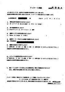文京区にて、家具類の回収ご依頼 お客様の声