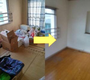 府中市にてエアコン、カーテン、生ゴミ等の回収処分のご依頼 お客様の画像2