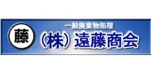 株式会社遠藤商会