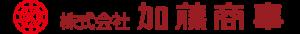 株式会社加藤商事調布営業所