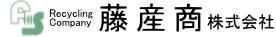 藤産商株式会社