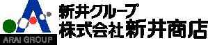 株式会社新井商店