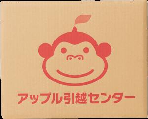 アップル引越センター東京本社
