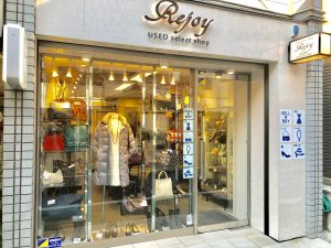 REJOY/成城学園店