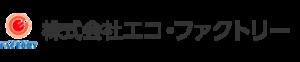 株式会社エコ・ファクトリー/リサイクルセンター