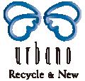 アルバーノ・リサイクルアンドニュー