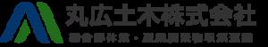 丸広土木株式会社