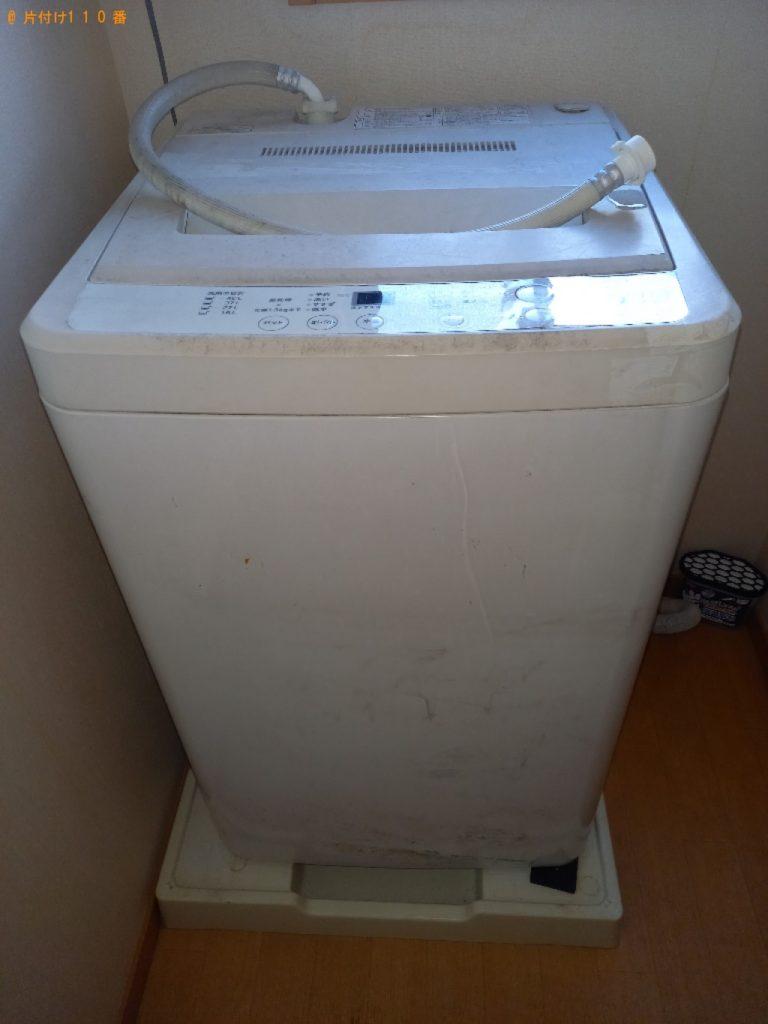 【北区】洗濯機、カーペット、椅子、ラック等の回収・処分ご依頼