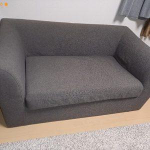 【台東区】二人掛けソファーの回収・処分ご依頼 お客様の声
