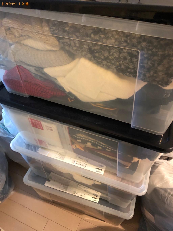 【世田谷区】シングルベッドマットレス、一般ごみ等の回収・処分