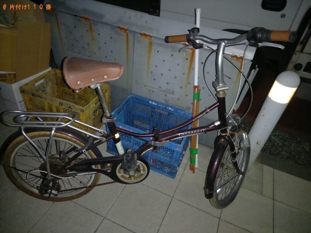 【世田谷区】シングルベッドマットレス、折り畳み自転車等の回収