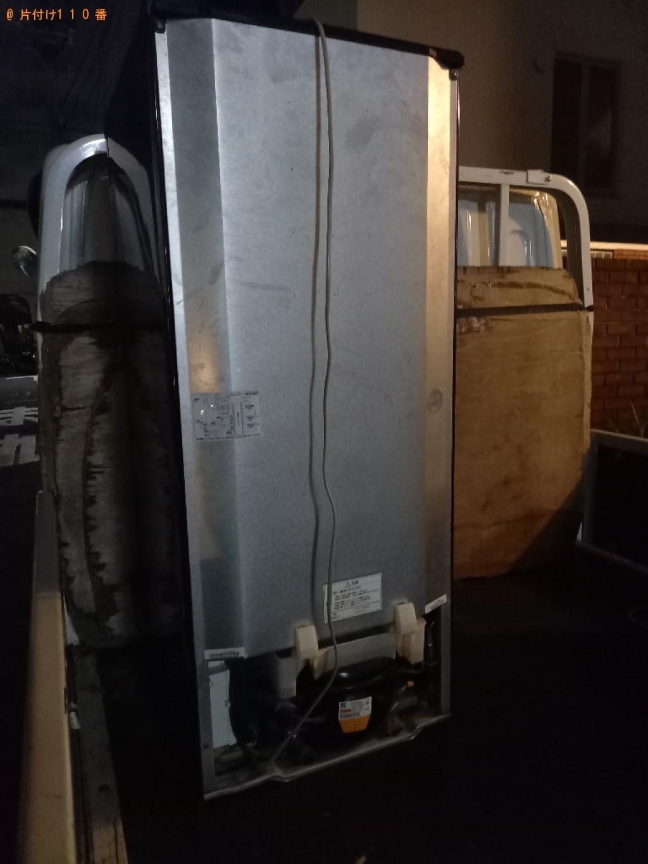 【御蔵島村】冷蔵庫の回収・処分ご依頼 お客様の声