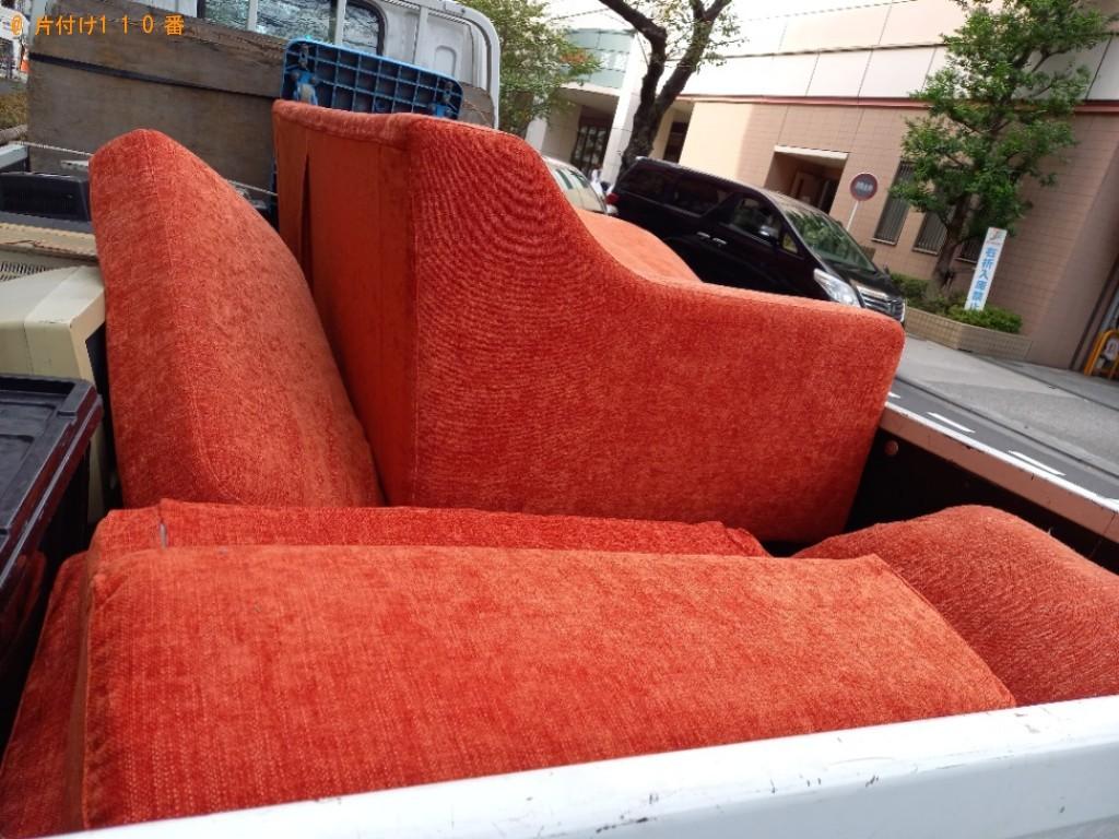 【武蔵野市境南町】三人掛けソファーの回収・処分ご依頼 お客様の声