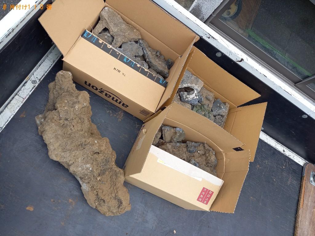 【大田区】庭石の回収・処分ご依頼 お客様の声