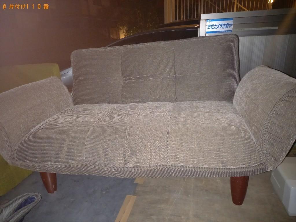 二人掛けソファー、CDデッキ、木製ラック等の回収・処分
