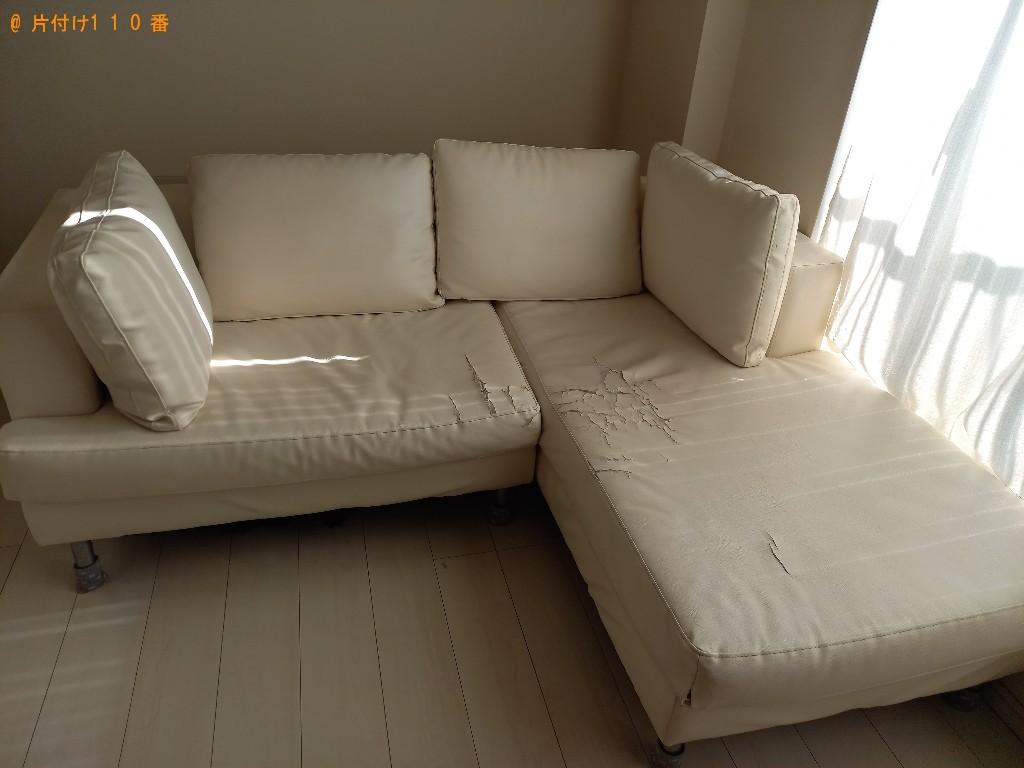 【品川区】三人掛けソファーの回収・処分ご依頼 お客様の声