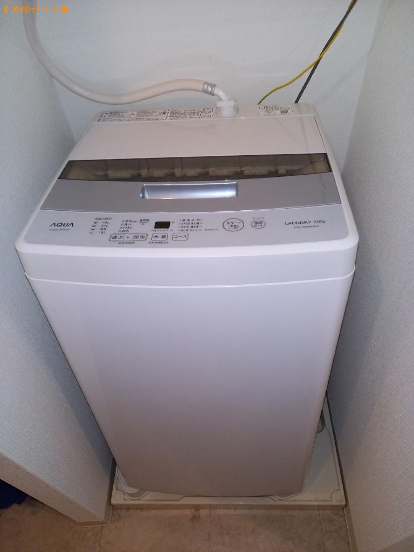 【江東区】洗濯機の足台の位置を直す手伝いご依頼 お客様の声