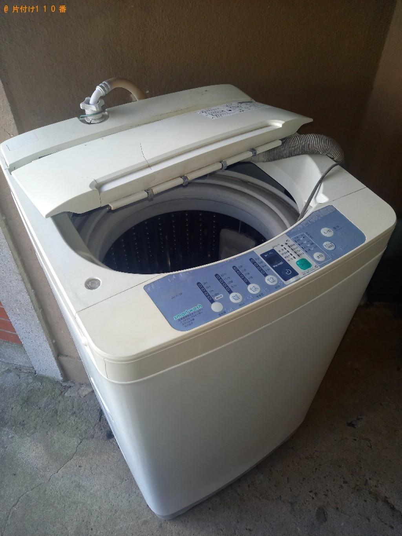 【世田谷区】冷蔵庫、洗濯機、エアコンの回収・処分ご依頼