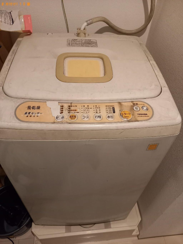 【世田谷区新町】冷蔵庫、洗濯機、掃除機、オーブンレンジ等の回収