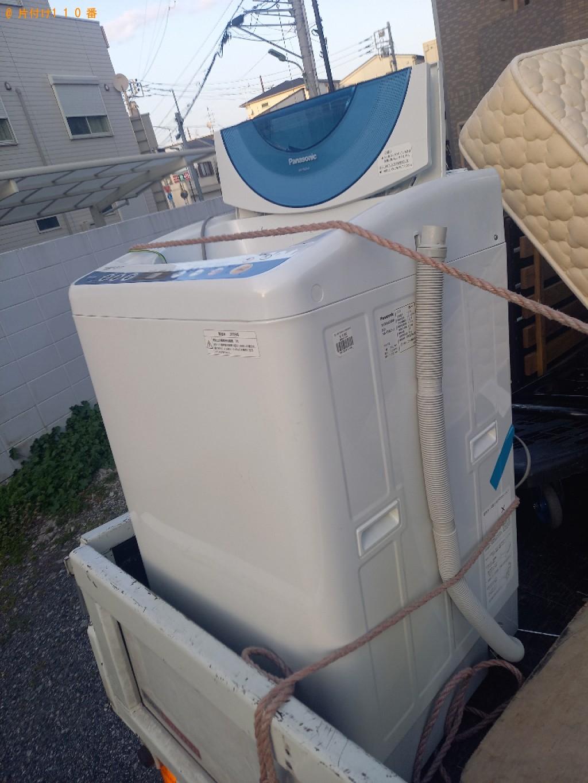【大田区】洗濯機の回収・処分ご依頼 お客様の声