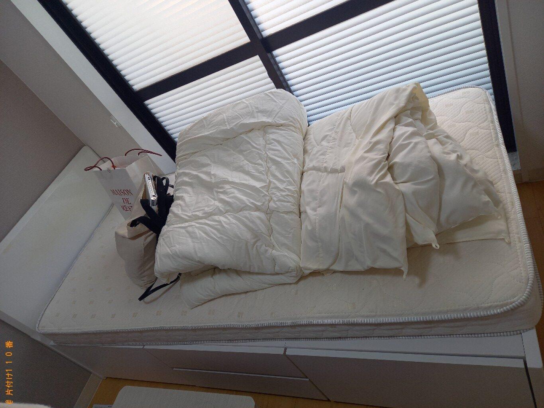 【世田谷区】マットレス付きシングルベッド、二人掛けソファーの回収