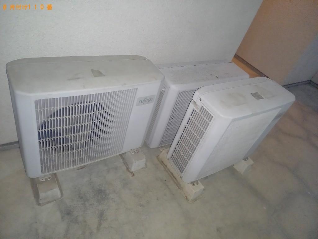 【練馬区】エアコンの回収・処分ご依頼 お客様の声