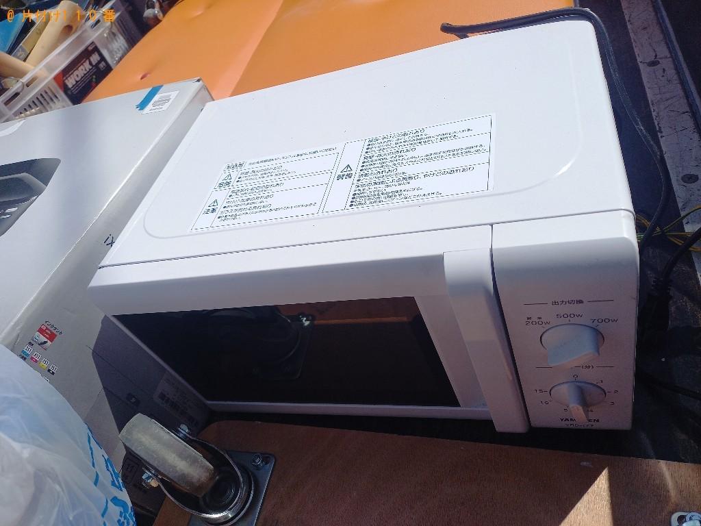 【練馬区】洗濯機、電子レンジ、ソファーベッドの回収・処分ご依頼