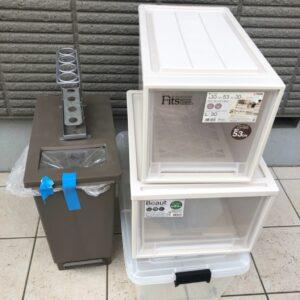 【世田谷区】衣類収納ケース、ゴミ箱、傘立ての回収・処分ご依頼