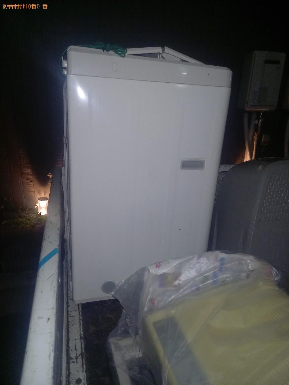【世田谷区】洗濯機の回収・処分ご依頼 お客様の声
