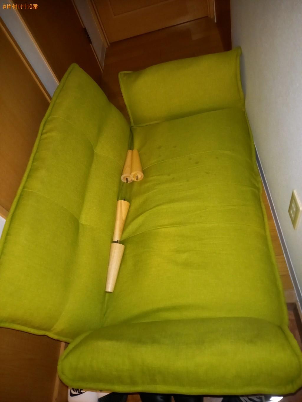 【品川区】二人掛けソファーの回収・処分ご依頼 お客様の声