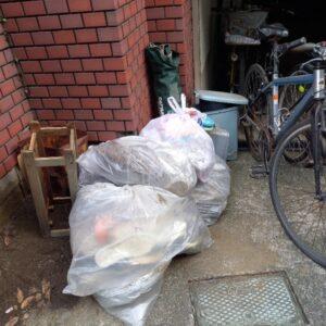 【三鷹市】自転車、一般ごみ等の回収・処分ご依頼 お客様の声